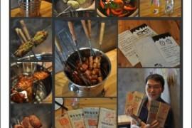 鬼味烤翅:大隐于市的美味小吃