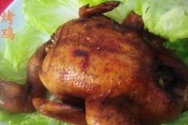 芜湖哪里可以学烧烤 烤鸡的做法 家常烤土鸡的做法