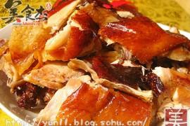 阜阳烧烤培训:烤鸡的家常做法大全