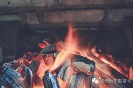 史上最全的烧烤木炭大解析,无烟?高效?