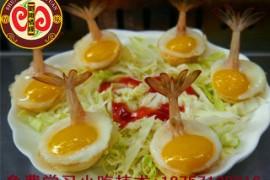 杭州哪里有虾扯蛋培训班-虾扯蛋怎么做?