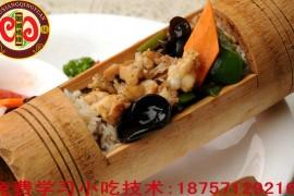 竹筒饭培训-细竹筒饭培训-杭州有竹筒饭培训吗?