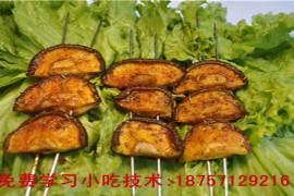 烤蘑菇的做法-杭州烧烤培训