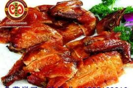 香酥童子鸡培训班-哪里可以学做香酥童子鸡?