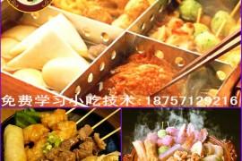 杭州关东煮培训-哪里有关东煮培训?