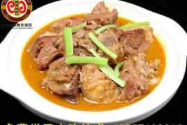 特色小吃红焖羊肉培训-杭州最专业的红焖羊肉培训哪家好?