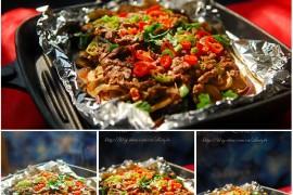 双椒锡纸牛肉的做法[盈盈]