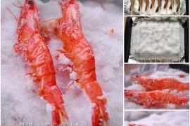 盐焗大虾的做法[盈盈]