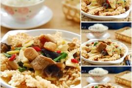 开春宴客菜三鲜锅巴的做法[盈盈]