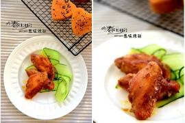 泰味烤翅的做法[小春]