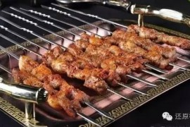 烧烤培训学校:烧烤材料及制作方法做法