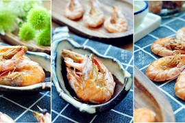 海鲜零食烤虾干的做法