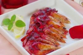 玫瑰酱烤虾的做法大全_玫瑰酱烤虾的家常做法怎么做好吃