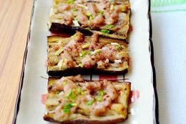 肉酱烤茄子的做法大全_肉酱烤茄子的家常做法怎么做好吃