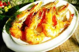 黑胡椒烤虾的做法_黑胡椒烤虾的家常做法大全怎么做好吃