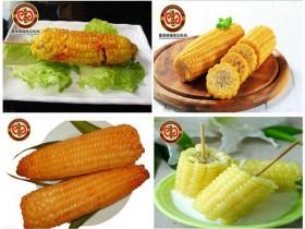 烤箱烤玉米的做法 烤箱烤玉米怎么做好吃