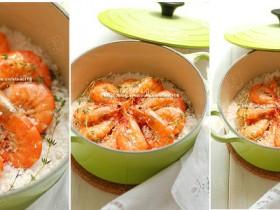 香草盐焗虾的做法