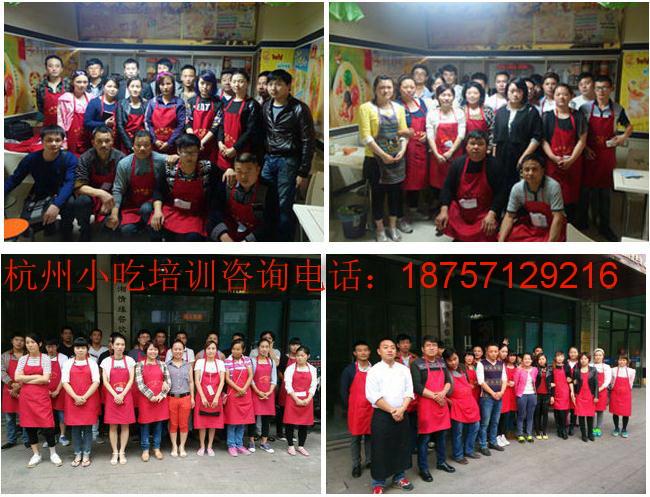 杭州小吃培训学员风采展示