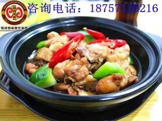 杭州黄焖鸡米饭技术培训