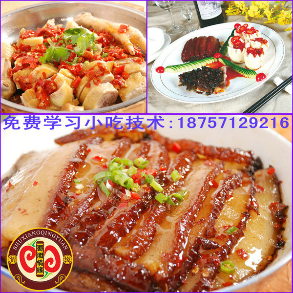浏阳蒸菜培训班