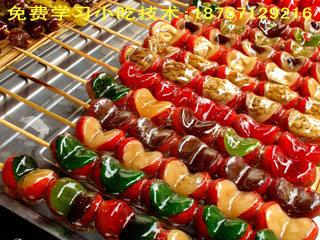 老北京冰糖葫芦培训班