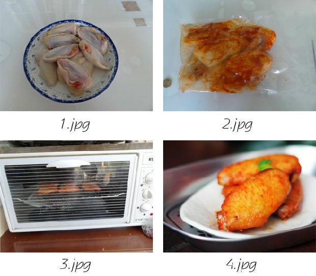 奥尔良烤鸡翅的做法大全_奥尔良烤鸡翅的家常做法怎么做好吃