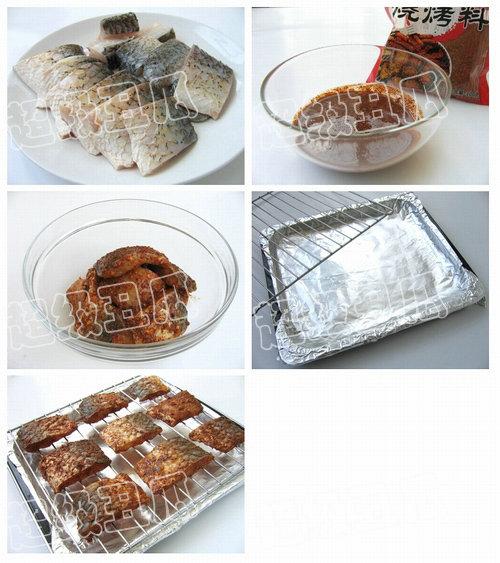 香辣烤鱼块的做法_香辣烤鱼块怎么做【文怡的博客】