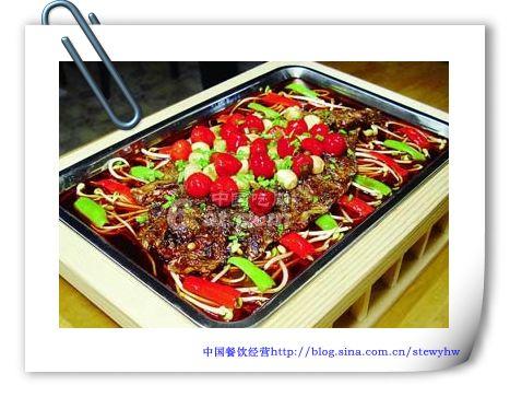 杭州烤鱼培训班谈:十款烤鱼制作让你大开眼界