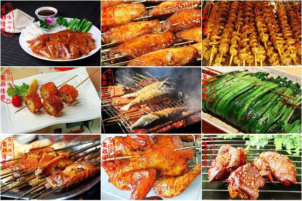 杭州烧烤培训班