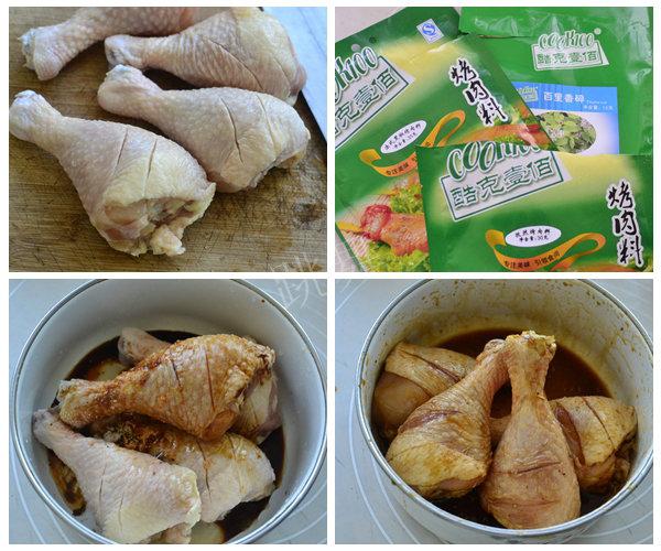 黑椒杂蔬烤鸡腿的做法
