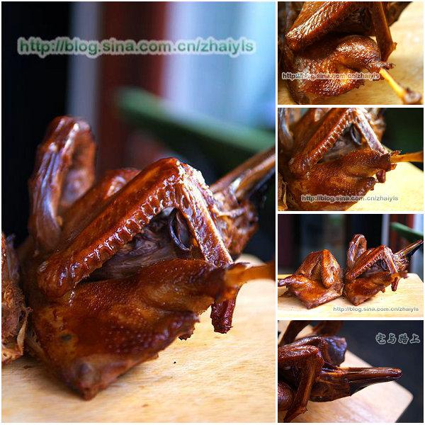 酱板鸭的做法
