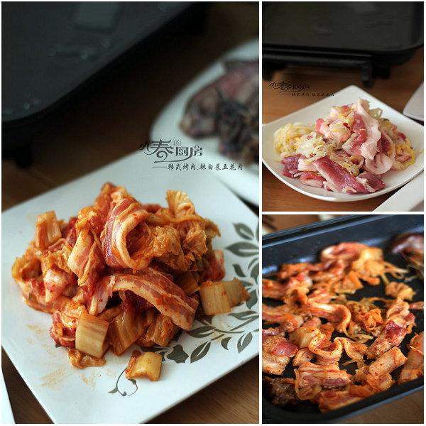 深度解析家庭韩式烤肉——几种烤肉做法