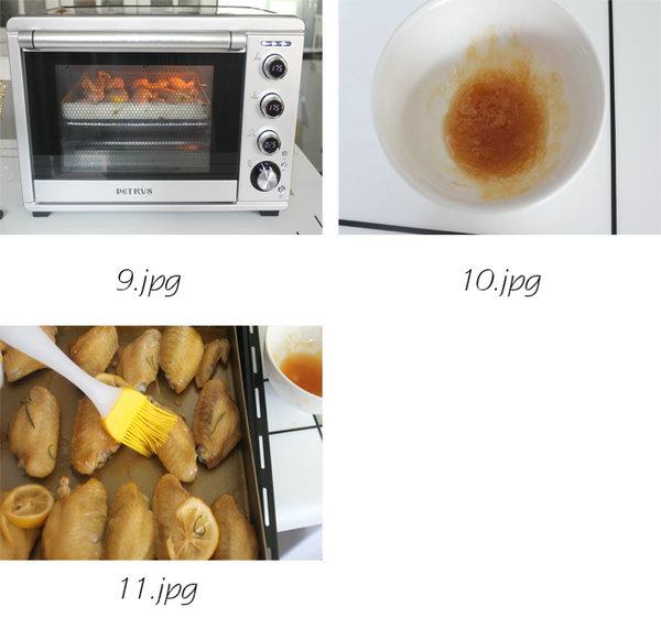 迷迭香柠檬烤翅的做法