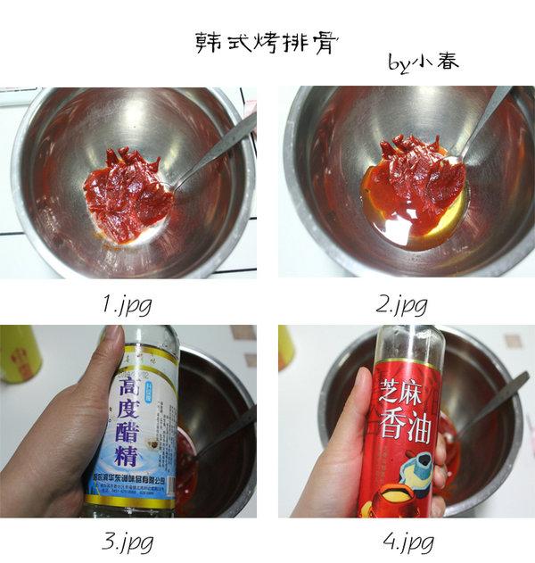 韩式烤排骨的做法