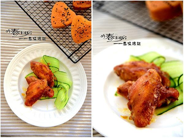 泰味烤翅的做法