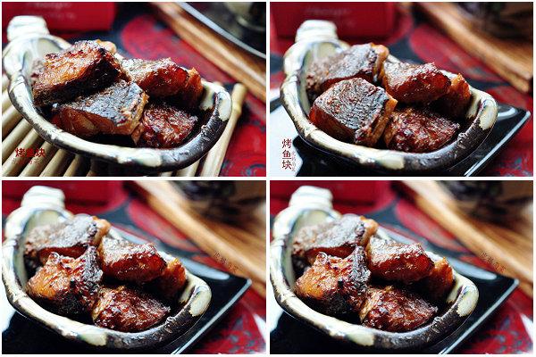 酱烤鱼块的做法