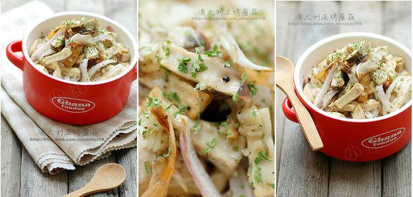 澳大利亚烤蘑菇的做法